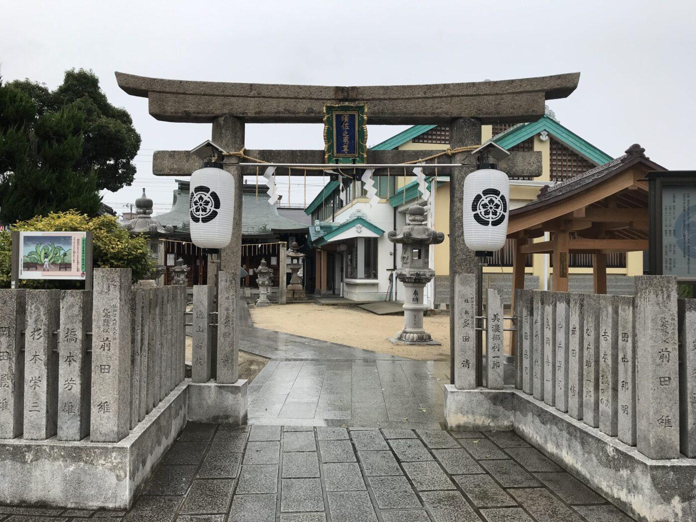 関目神社(須佐之男尊神社)の写真