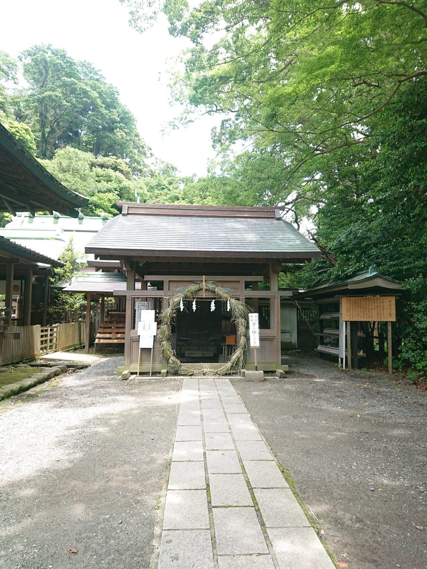 鎌倉宮の写真