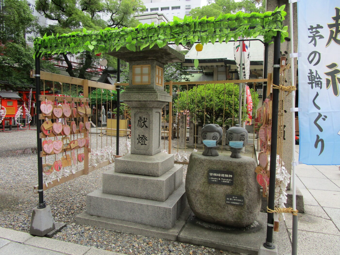 露天神社(お初天神)の写真