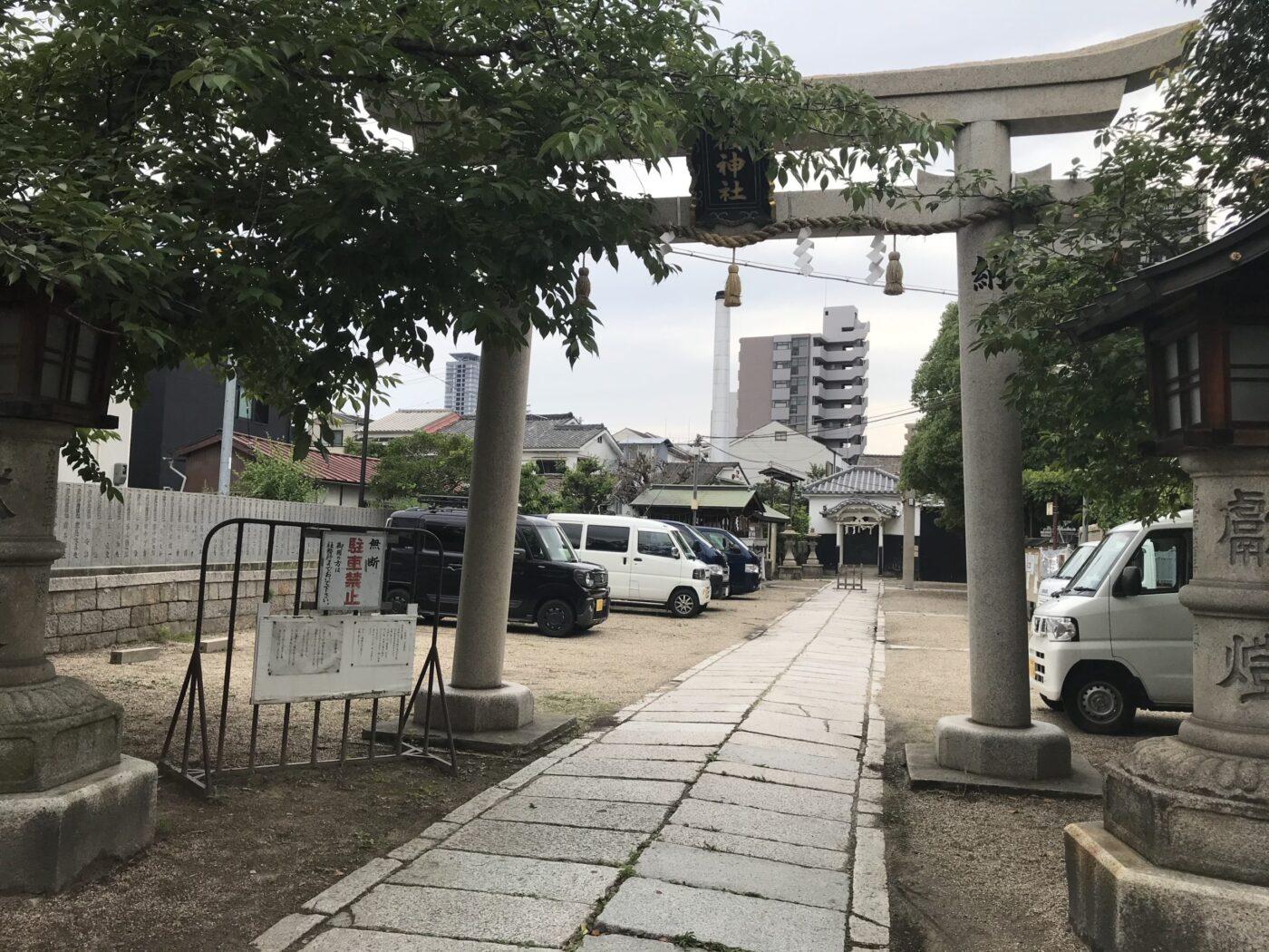 中道八坂神社の写真