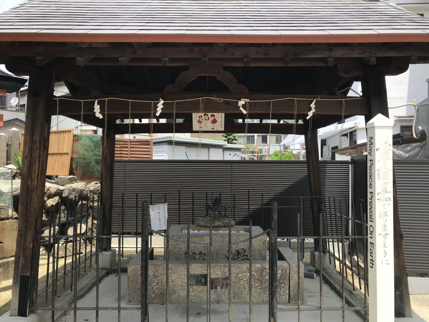 大和田住吉神社の写真