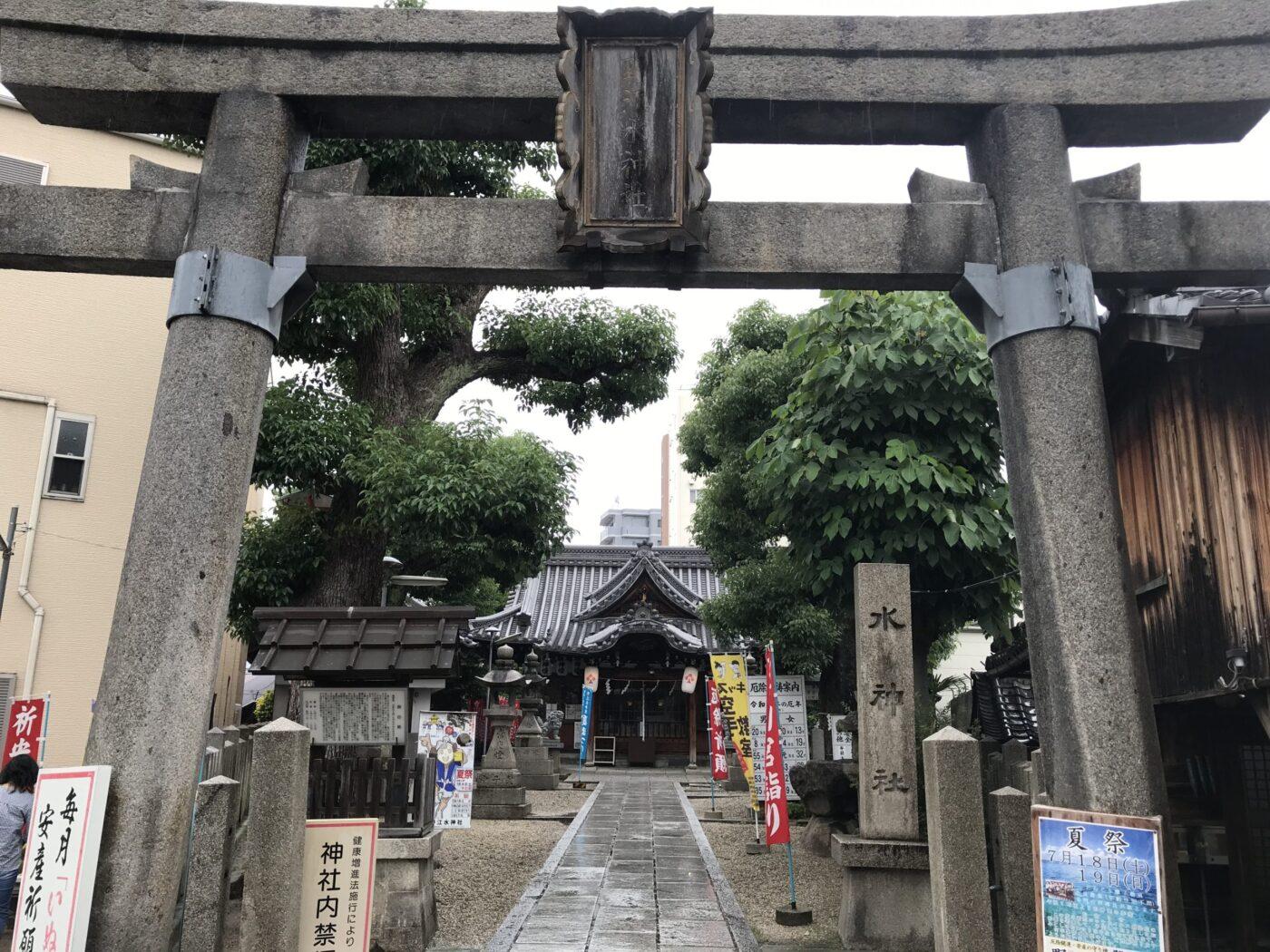 野江水神社の写真