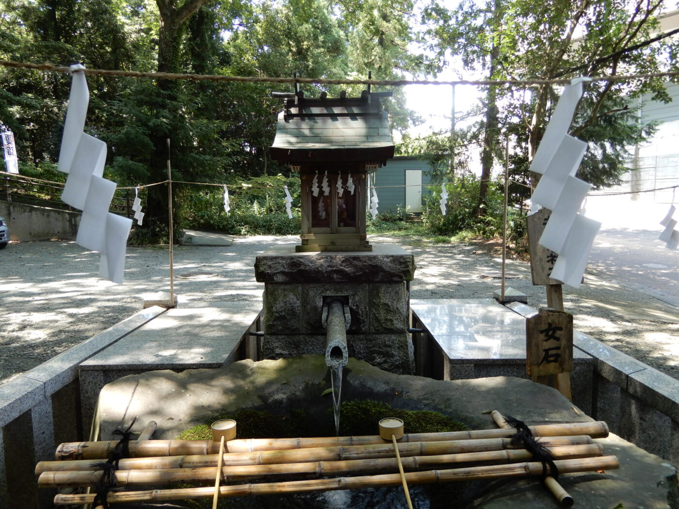曾屋神社の写真