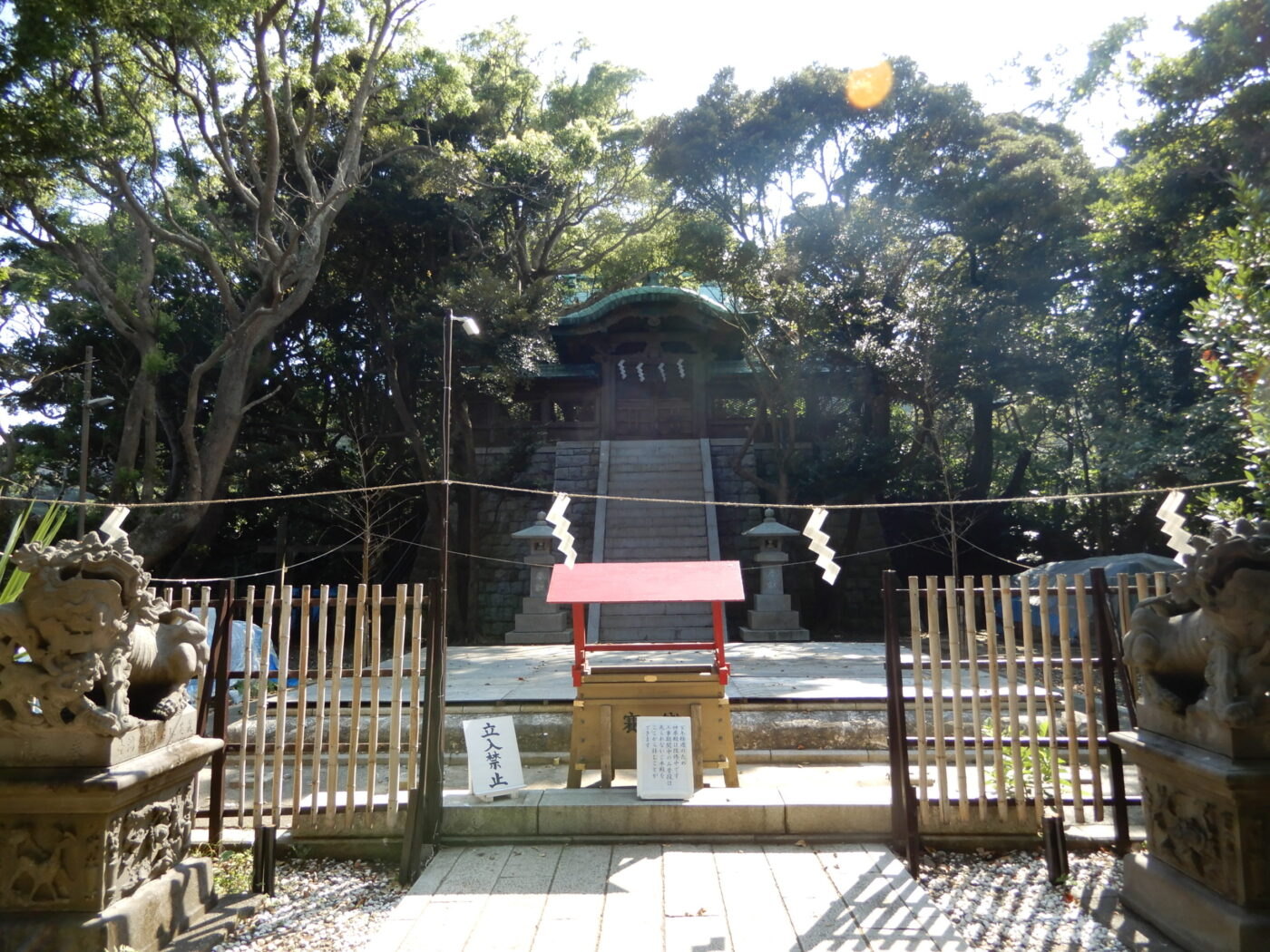 江島神社の写真